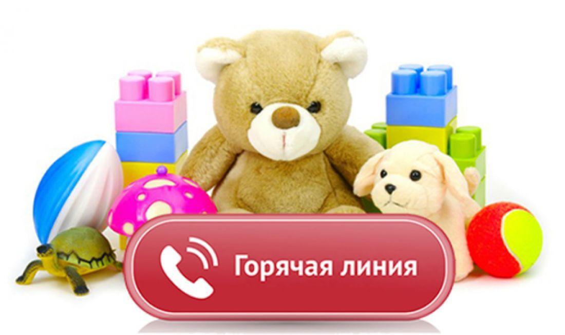 Консультирование граждан по вопросам качества и безопасности детских товаров и новогодних подарков